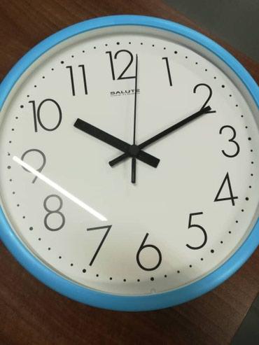 chasy naviforce nf9056m в Кыргызстан: Пластиковые настенные часы Салют П-2Б4.5-012НОВЫЕ !!!Гарантия 2 года