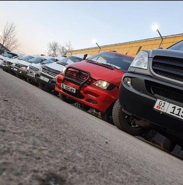 купить грузовой рефрижератор в Кыргызстан: Требуется торговый представитель с личным грузовым авто