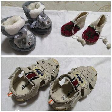 1) сандалики на мальчика мягкие в идеальном состоянии, размер 21