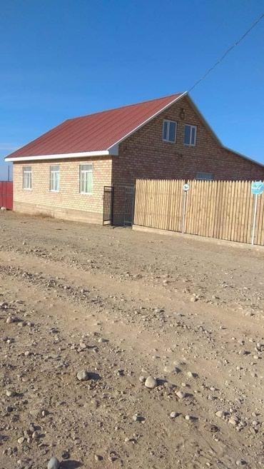 Продаю дом на берегу Иссык Куля южная в Бишкек