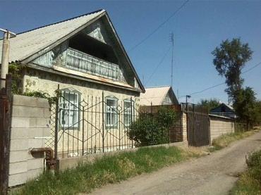 Срочно продаю дом, в районе автовокзала, г. Токмак. в Токмак