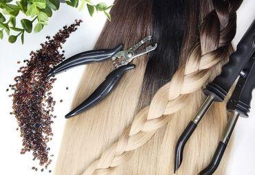 диски аполлоны в Кыргызстан: Продаю волосы и все для наращивания волос . Итальянский кератин щипцы