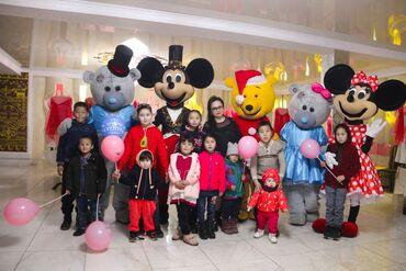 выписка из роддома оформление в Кыргызстан: Организация мероприятий   Оформление мероприятий
