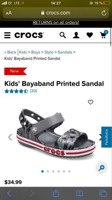 """Продаются новые сандали-фирма """"crocs"""" новые . Цена 2000"""