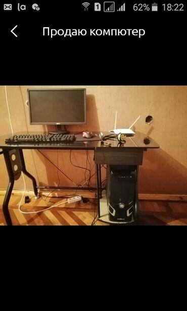 компьютер купить в Кыргызстан: Продаю компютер игровой,покупали за 34000сом,Квитанции из магазина