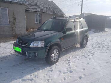 primu v dar koljasku в Кыргызстан: Honda CR-V 2001