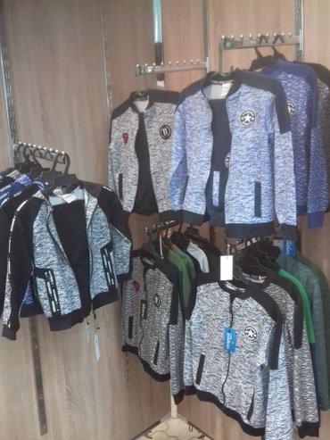 Срочно нужны заказчики на спортивные в Бишкек