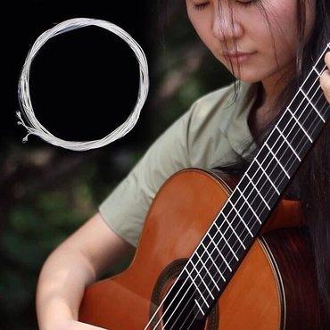 Bakı şəhərində Klassik,akustik gitaralar üçün simlər 5-azndən başlayan qiymətlərlə