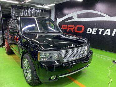реставрация сиденья авто в Кыргызстан: Land Rover Range Rover 5 л. 2010 | 150000 км