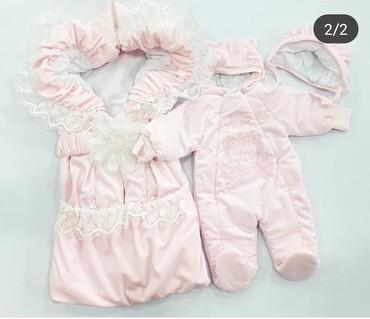 Детский мир - Бактуу-Долоноту: Продаю комбенизон на девочку от 0 до 7 месяцев. можно на зиму .в