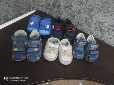 За все прошу 400 сандали 20-21размермакасины -21 размер, шлепки