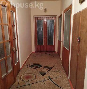 Недвижимость - Новопавловка: 150 кв. м 5 комнат