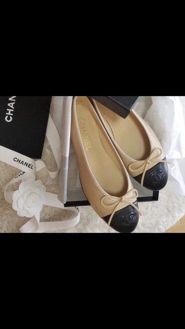 Новые Балетки Chanel Люксовая Реплика 1:1