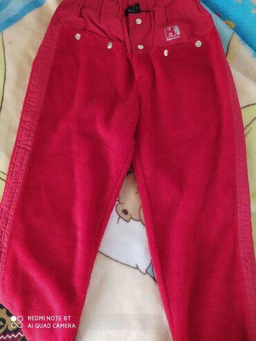 Меховые штаны,очень стильные, тёплые, модные, унисекс подходит как для
