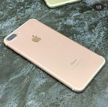 Б/У iPhone 7 Plus 64 ГБ Золотой
