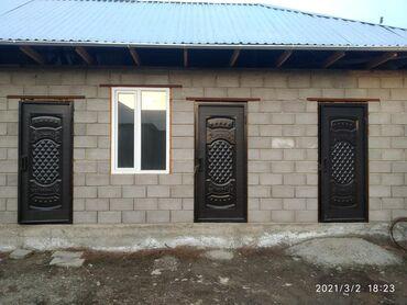 Двери | Входные | Металлические