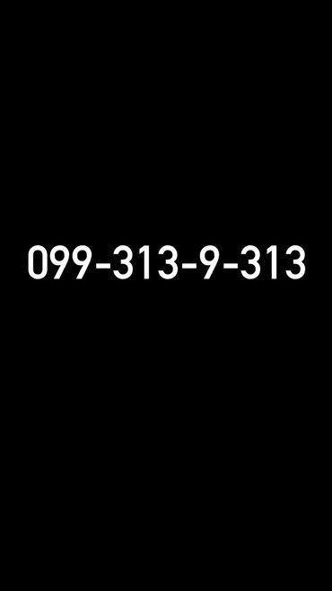 10177 elan | MOBIL TELEFON VƏ AKSESUARLAR: Nömrə öz adımadır, alan adamın adına keçirilir