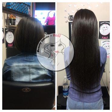 Наращивание волос - в Салоне по в Бишкек