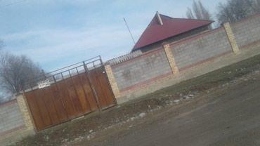 в Бишкек - фото 6