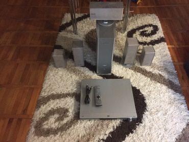 Panasonic SA-HT500 5.1 kucni bioskop. - Paracin