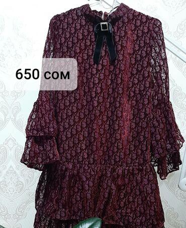 Новое красивое платье под Dolce Gabbana.Первоначальная цена 3200 сом