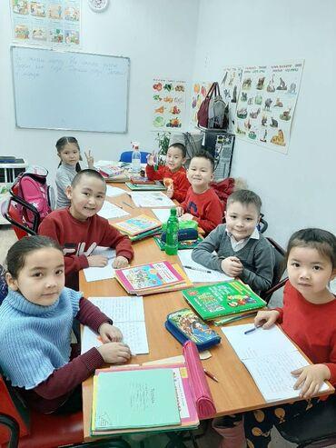 репетиторы бишкек in Кыргызстан | ОБРАЗОВАНИЕ, НАУКА: Репетитор | Чтение, Грамматика, письмо | Подготовка к школе