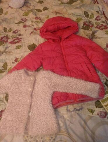 Детская одежда все 700