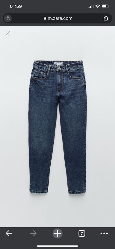 Джинсы Zara, новые размер не подошёл  Размер:38
