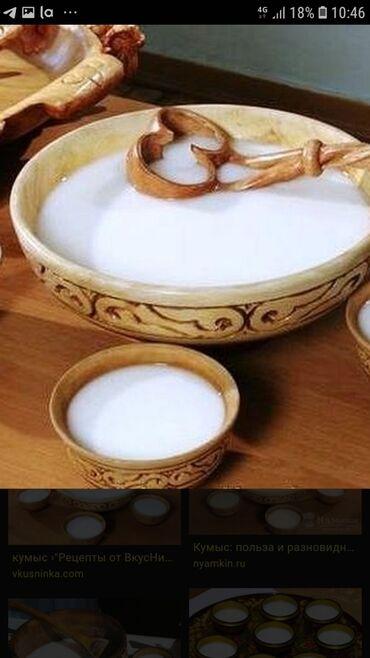 выпускные платья ретро в Кыргызстан: Кочкордун соок жайлоосунун кымызы сатылат = 100% таза' гарантия