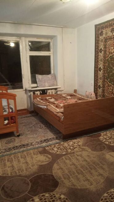 радиорубка каракол квартиры in Кыргызстан | ГРУЗОВЫЕ ПЕРЕВОЗКИ: 1 комната, 25 кв. м