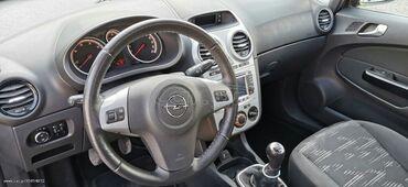 Opel Corsa 1.3 l. 2013 | 176000 km