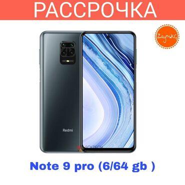 redmi 6 pro цена в бишкеке in Кыргызстан | ДРУГИЕ МОБИЛЬНЫЕ ТЕЛЕФОНЫ: Xiaomi Redmi Note 9 Pro | 64 ГБ | Серый | Рассрочка