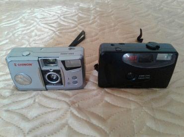 Продам два пленочных фотоапарата в Каракол