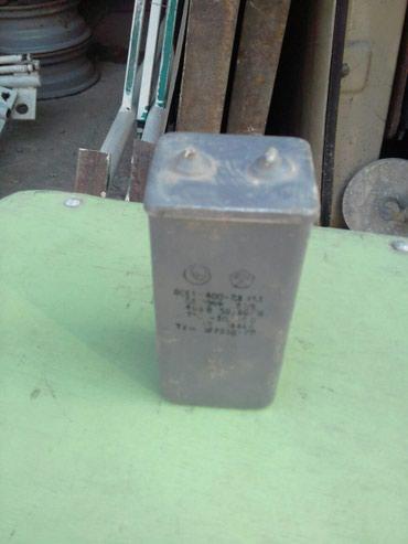 Конденсатор ЛСЕ-400-7,8 У1,1. 400В 50;60Гц. СССР.1986г. в Бишкек