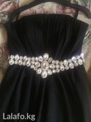 opti women в Кыргызстан: Вечернее платье, декольте размер 42-44