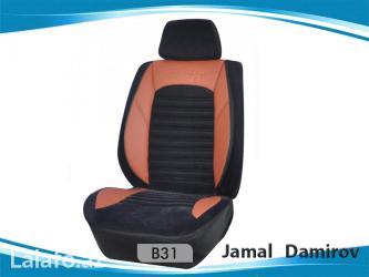 Avtomobil çexolları k-design b31,Автомобильные чехлы k-design b31. в Bakı