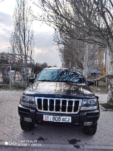 Jeep 2002 2.7 л. 2002