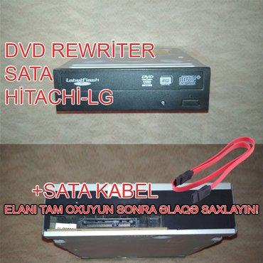 DVD Rewriter SATA Hitachi-LG в Баку