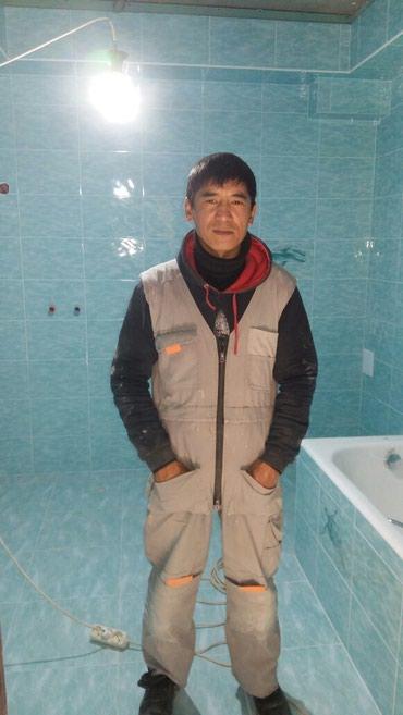 Кафелшик электрик сантехник качественно с гарантией 20 лет в Бишкек