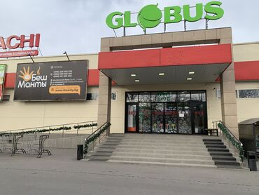 Сдается в аренду парикмахерское кресло - Кыргызстан: Сдается помещение фудкорт внутри здания Глобуса ( «Burger Station» )