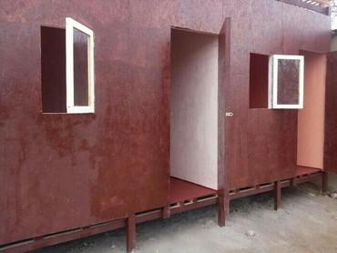 Продается гостевой дом с новыми в Бишкек