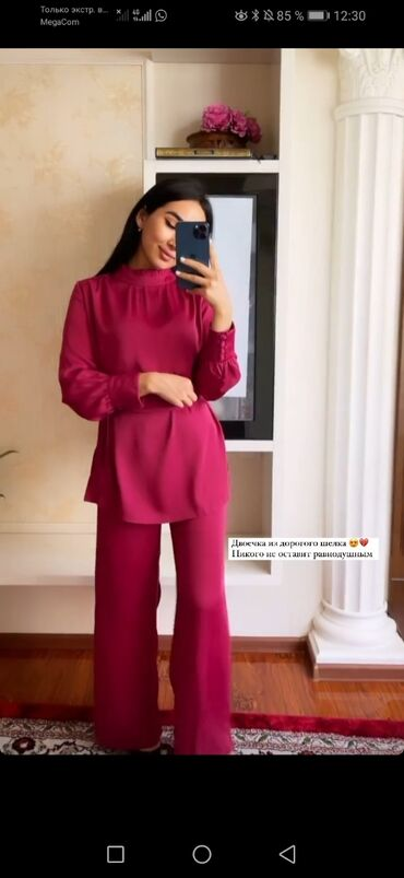 Личные вещи - Милянфан: Другая женская одежда