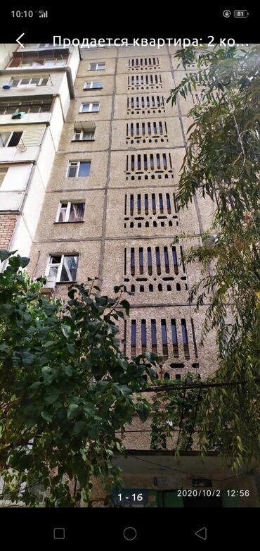 2 комнатные квартиры в бишкеке продажа в Кыргызстан: 106 серия, 2 комнаты, 60 кв. м