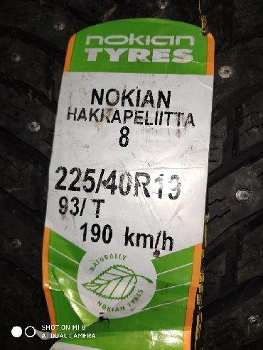шины 18570 r14 в Кыргызстан: Две новые шины NOKIAN hakkapeliitta - шипованные 225/40R19 (32000 сом)