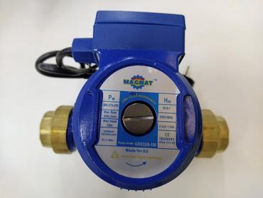 насос для отопления в Кыргызстан: Продаю новые насосы на отопление, циркуляционные. насос на отопление