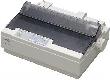 На зап.часть б.у. матричные принтеры epson lx 300,ls300+ 4 шт в Ош