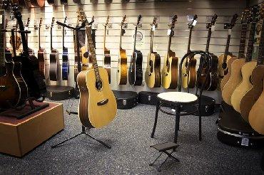 Gitare | Srbija: Otkup akusticnih Klasicnih i Western gitaraOtkupljujem akusticne