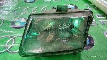 запчасти на mercedes vito в Кыргызстан: Передняя левая Фара на мерседес вито w638Автозапчасти на