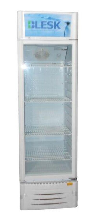 купить-компрессор-от-холодильника в Кыргызстан: Куплю корпус нерабочего витринного холодильника