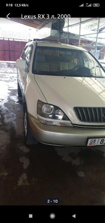 аренда машину в Кыргызстан: Арендага Авто мойка алам долгий срок менен
